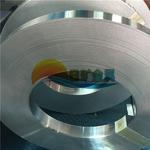 1060铝带纯铝带氧化铝带铝带供应商 国标铝带