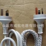 驰名商标 织造电源线电熨斗电源线插头电熨斗织造插