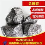 陕西金属硅|博森冶金生产供应商(图)|金属硅批发