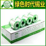 西安sn99.3cu0.7无铅环保焊锡丝|西安锡线厂