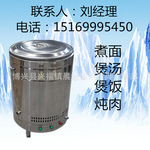 节能电热双层保温桶 汤煮面炉煲汤炉商用麻辣烫设备