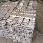 连体镁锭300克 供应商供应 质量更好 报价更优