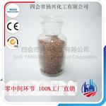 广州花都 工厂出产 工业级85%粗铜粉 电解电镀1