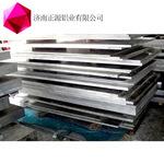 氧化铝板 6063铝管 定制氧化铝板 五颜六色阳极氧化铝
