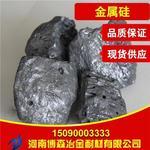 金属硅直销、上海金属硅、博森冶金诺言确保(在线咨询)