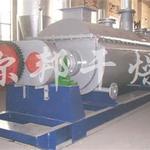 铜精矿粉桨叶干燥机