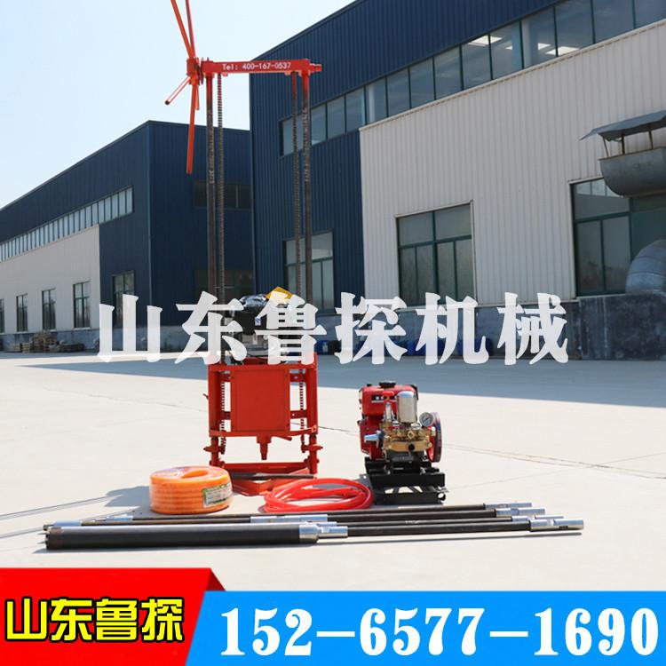 供应商新品直销QZ-2B型汽简便取样钻机 简便小型