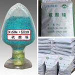 硫酸镍首选联雄工业很多优惠促销