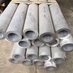 美标6063进口阳极氧化铝管