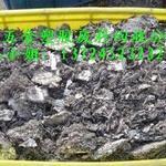 高价收购废锡条 废锡块 废锡渣废锡灰 含银废锡