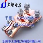 铜抱杆线夹,SBT铜抱杆线夹类型规格,变压器桩头专用