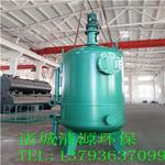高效纤维球过滤器高效纤维球过滤器清源机械 质量可