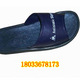 防静电鞋导电鞋安全鞋全真牛皮防护鞋耐油防静电安