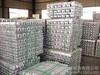 直销再生铝铝合金铝合金锭