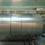 礼盒易拉罐电镀锡卷T-4BA镀锡板T-4BA马口铁卷