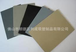黑色PS塑料板