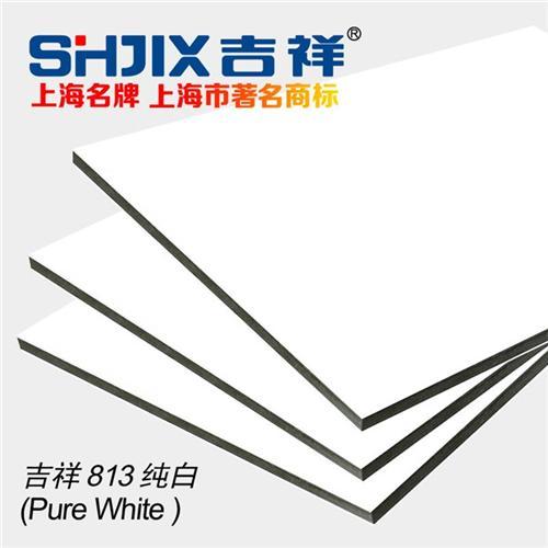 青州铝塑板、上海吉利、铝塑板供应商