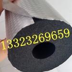 贴铝箔橡塑板报价供应商带锡箔橡塑保温管板生产供应商阻燃保