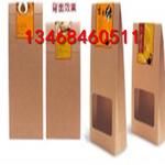 电磁线膜 电机膜生产供应商报价