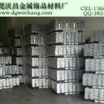 铋 铟锑铅 锡 镉 锌(块锭棒)供应商直供原材