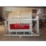 星之火(北京有色金属研讨总院)碱熔工艺回转炉回转炉直