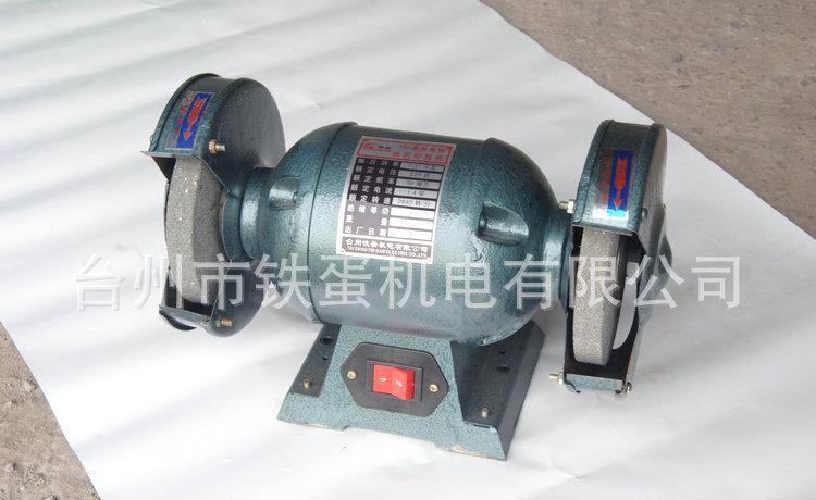 长时间直销高品质电动工具200三相砂轮机吸尘砂轮机