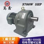 齿轮减速电机,宇鑫供应商供应,齿轮减速电机马达