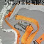 一航供应商正品双背单绳安全带高空作业电力工地建筑防掉落