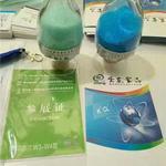 食物级硫酸铜、紫东食物、贺州直销食物级硫酸铜