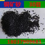 除铜剂与同类除铜剂比较含量高除铜作用好-粗铅除铜剂