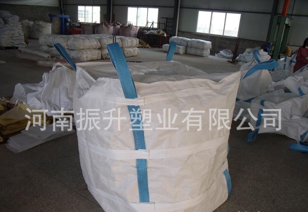供应商供应氢氧化铝吨包 集装袋
