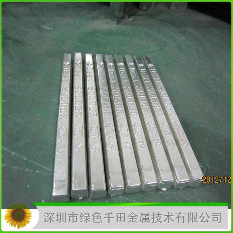 千田锡条供应商供应sn30pb70有铅电解焊锡条 锡条