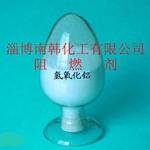 淄博南韩化工专业出产8微米级氢氧化铝阻燃剂