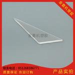 有机板 高通明有机玻璃板加工定制 PMMA板PS板