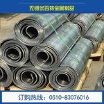 高纯度铅板医用防辐射铅板射线防护铅板99.99