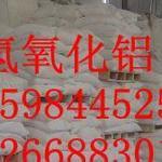 漳州氢氧化铝报价广东超细氢氧化铝供应商s