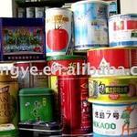马口铁罐马口铁圆罐马口铁易拉罐 制罐供应商