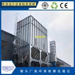 龙泉工业粉尘处理环保设备 水泥厂搅拌机布袋除尘器