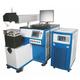 直销锂电池保护板镍片激光点焊机 锂电池振镜扫描主动激