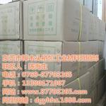 锌除渣剂厂、长沙除渣剂、裕恒工业材料(在线咨询)