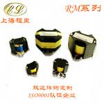 高频变压器RM系列变压器高频变压器电子变压器