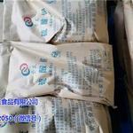 食物级硫酸铜、紫东食物(图)、京彩用的食物级硫酸铜