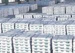 长时间直销铝锭电解铝出售铝板 A00铝 铝锭批发