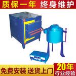 高温试验炉试验炉制作专家  试验电阻炉