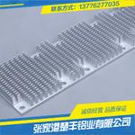 定制铝型材散热器 铝散热片铝合金散热器 工业LED