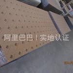 效劳** 亚克力挤压板 浇铸板PS有机板 有机玻璃