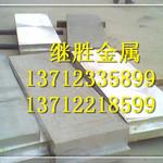 A91070 进口铝合金规格完全现货直销铝板铝带