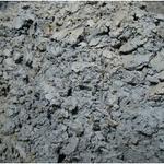 直销高质价美含量高铅泥