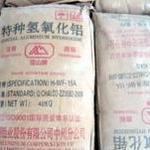 江氢氧化铝市场报价 江西防火门专用氢氧化铝报价