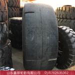 风神铲运机轮胎26.5-25 L5S加厚斑纹光面轮胎